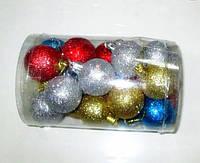 Набор новогодних шариков 4 см - 20 шт.