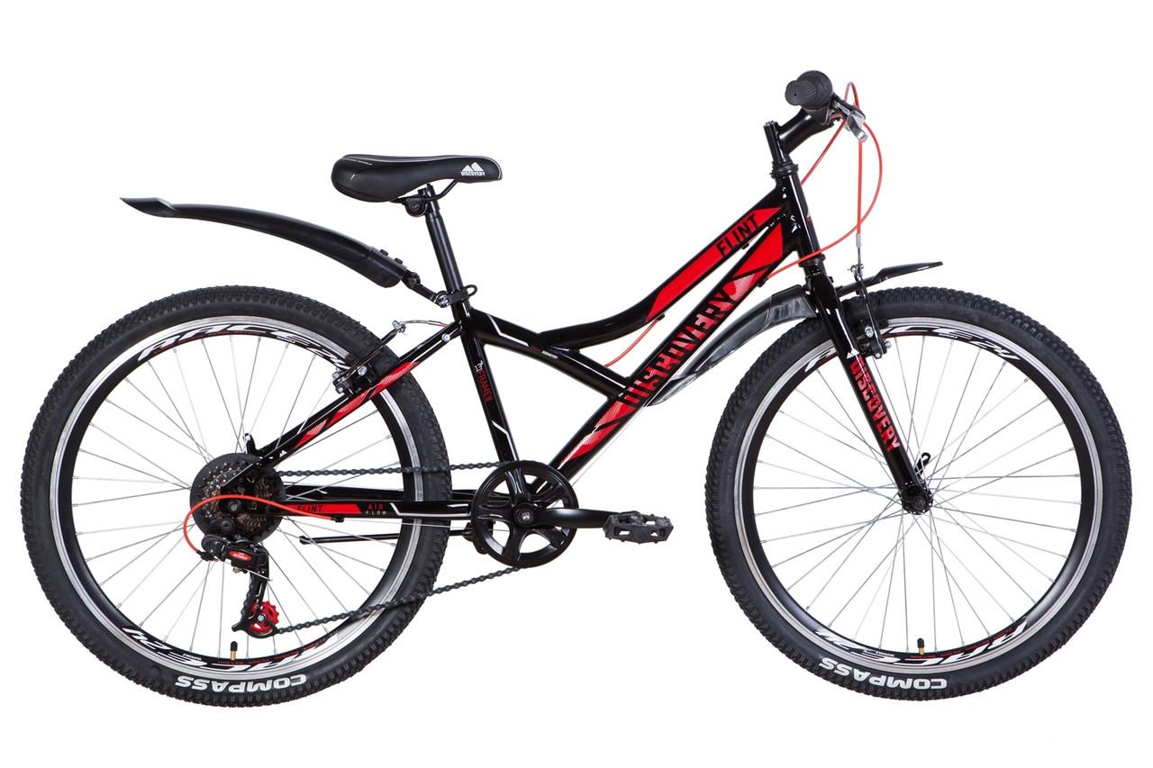 """Велосипед 24"""" Discovery FLINT 2021 (черно-синий с серым)"""