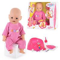 Кукла пупс функциональная Baby Born