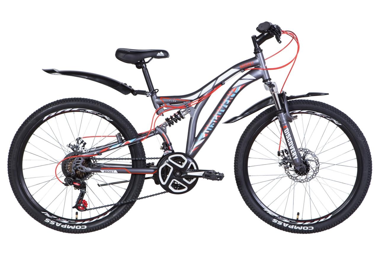 """Велосипед 24"""" Discovery ROCKET DD 2021 (сріблясто-червоний з синім)"""