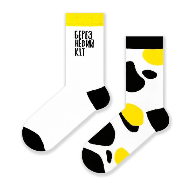 """Чоловічі шкарпетки від SOX з написом """"Березневий кіт"""""""