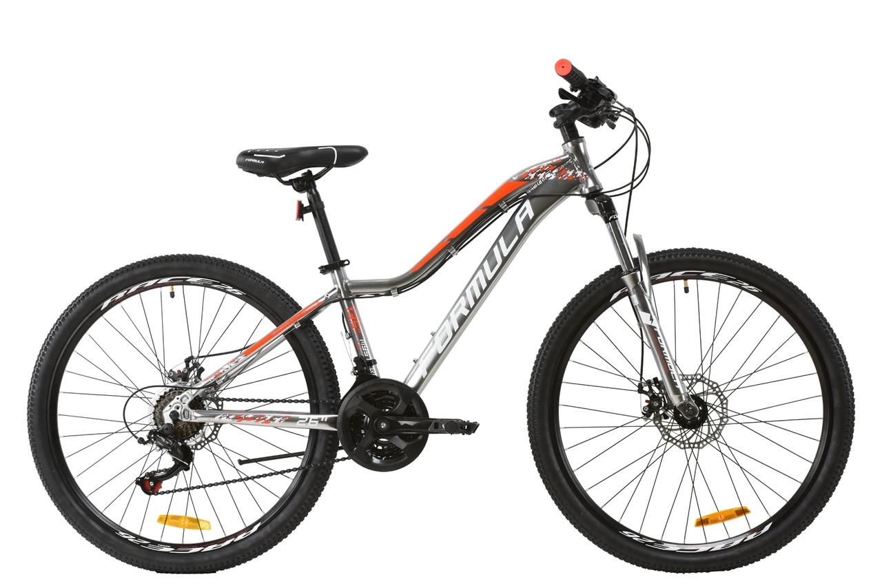 """Велосипед 26"""" Formula MYSTIQUE 1.0 2020 (сріблясто-оранжевий з білимо)"""
