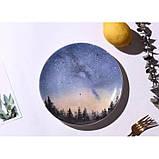 Керамічна тарілка зоряне небо 20 см, фото 9