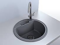 Кухонная мойка MIRAGGIO Versal (Gray)