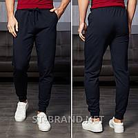 Мужские спортивные штаны на манжете ТМ «Fazor», Узбекистан / Размеры: 46-54 / Трикотаж двунитка - темно-синие