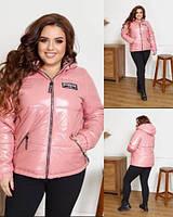 Женская весенняя куртка батальные размеры новинка 2021, фото 1
