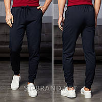 Темно-синие мужские спортивные штаны на манжете ТМ «Fazor», Узбекистан / Размеры: 46-54 / Трикотаж двунитка
