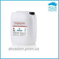 FROGGY Oxy L110  (жидкость) 20л Шоковая дезинфекция