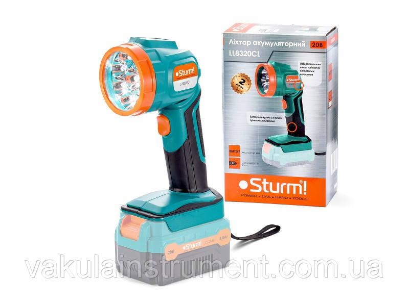 Ліхтар акумуляторний Sturm LL8320CL (без АКБ і ЗУ)