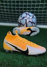 Бутсы для футбола Nike Mercurial Superfly 7 Elite MDS FG Желтые