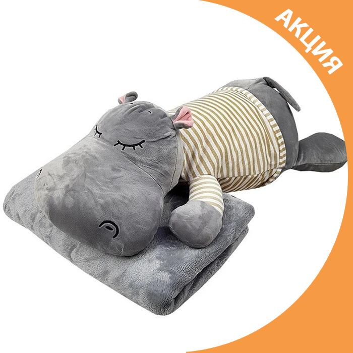 ✨ Оригинальная игрушка Бегемот 3 в 1 трансформер (игрушка, плед, подушка) ✨