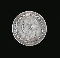 1898 рубль дворик №012 копия