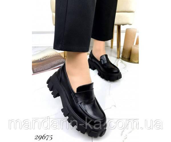 Туфлі на тракторній підошві