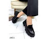Туфлі на тракторній підошві, фото 2