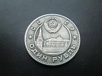 1949 рубль сталин №013 копия