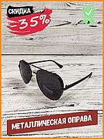 Качественные модные мужские солнцезащитные очки черные (лучшие солнцезащитные очки Polaroid поляризационные)