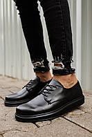 Чоловічі спортивні туфлі Chekich CH003 Black