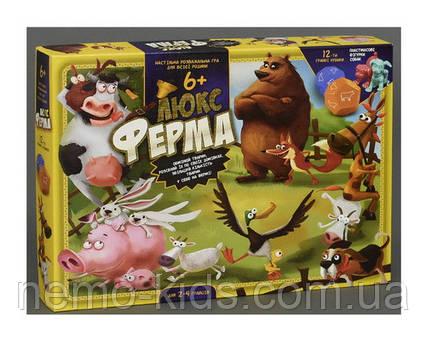 Настольная игра Ферма-Люкс , большая, монополия для детей