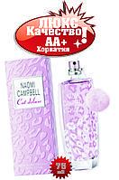 Naomi Campbell Cat de luxe Хорватия Люкс качество АА++ парфюм Наоми Кэмпбелл