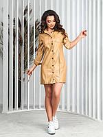 Платье женское кожа в расцветках 81316, фото 1