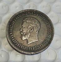 Рубль 1898 Николай №018 копия