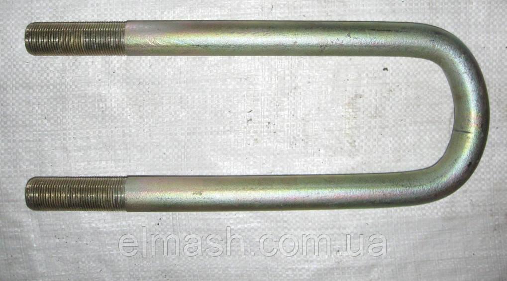 Стремянка рессоры задней КАМАЗ М24х1,5 (без гайки L=350) 8 тн <ДК>