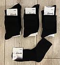 Підліткові шкарпетки тм «Универсал» Житомир, фото 4