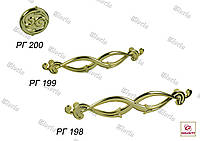 Ручки меблеві РГ-198, РГ-199, РГ-200, фото 1