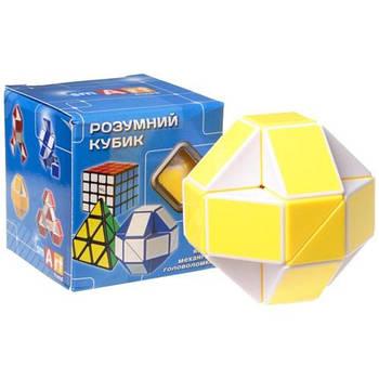 Головоломка Змійка Розумний кубик біло-жовта