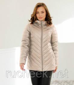 Куртка стеганная Арабелла, размеры 44 - 52. Куртки женские Nui very