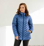 Куртка стеганная Арабелла, размеры 44 - 52. Куртки женские Nui very, фото 2