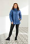 Куртка стеганная Арабелла, размеры 44 - 52. Куртки женские Nui very, фото 8