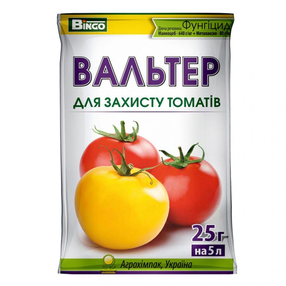 Фунгіцид Вальтер для захисту томатів, 25г, Агрохімпак