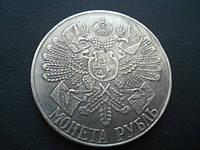 1 рубль Гангут 1714-1914 №023 копия
