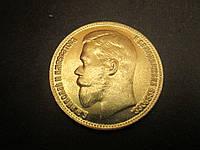 25 рублей 1896 года 2 и 1/2 империала №024 копия
