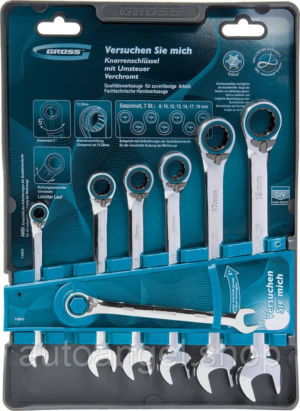 Набор ключей комбинированных с трещоткой, 8 - 19 мм, 7шт., CrV// GROSS 14890 - Интернет-магазин «Новая_марка» в Харькове