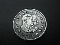 Рубль 1949 СССР Ленин Сталин  №025 копия