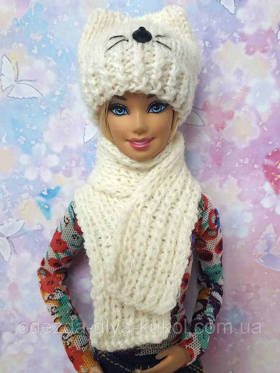 Одежда для кукол Барби - шапка и шарфик*