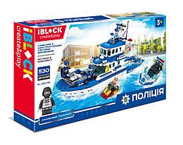 Конструктор Iblock Полиция, 530 деталей, PL-920-119