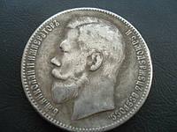 Рубль 1908 Николай  №026 копия