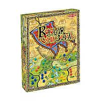 Настільна гра Tactic Володар семи земель (40414)