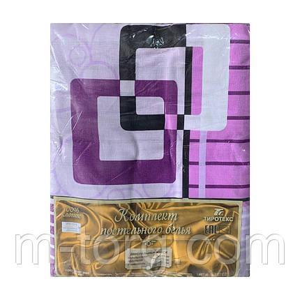 Комплект постільної білизни; двоспальний максі 178*215 см 100%бавовна Tirоtex Тирасполь, фото 2