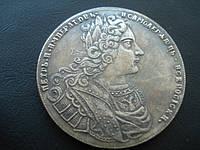 1 рубль 1727 россия Петр II №028 копия