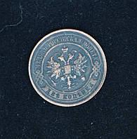 1917 россия 2 копейки  медь рубчатый край №030 копия