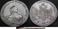 Рубль 1757 Елизавета 2 Эстония №032 копия, фото 1