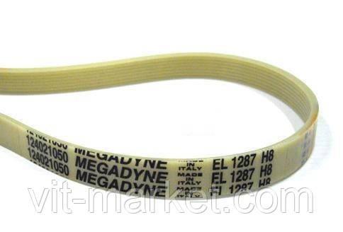 Ремень для стиральной машины (белый) EL 1287 H8 Megadyne код 124021050