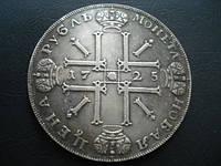 Рубль 1725 года СПБ (КРЕСТ) копия монеты Петра 1 №036 копия