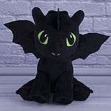Мягкая игрушка фурия дракон черный арт. 00688-1, 30 см, фото 2