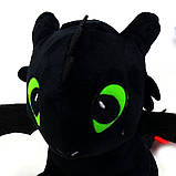 Мягкая игрушка фурия дракон черный арт. 00688-1, 30 см, фото 3