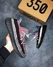 Чоловічі Кросівки Adidas Yeezy boost 350 Yechil All Reflective кросівки адідас